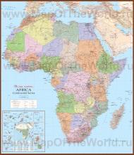 Подробная карта Африки с городами