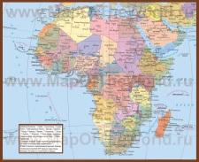 Политическая карта Африки со странами