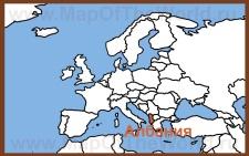 Албания на карте Европы