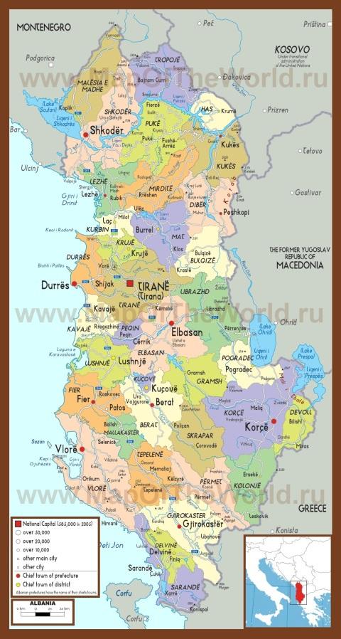 Политическая карта Албании