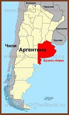 Буэнос-Айрес на карте Аргентины