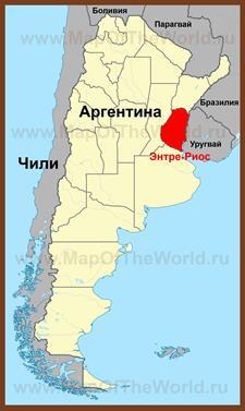 Энтре-Риос на карте Аргентины