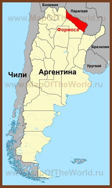 Формоса на карте Аргентины