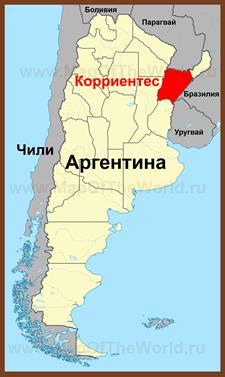 Корриентес на карте Аргентины