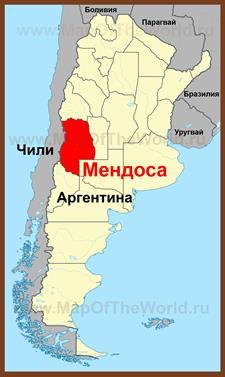 Мендоса на карте Аргентины