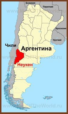 Неукен на карте Аргентины