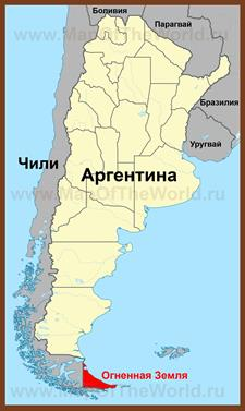 Огненная Земля на карте Аргентины