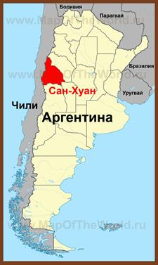 Сан-Хуан на карте Аргентины