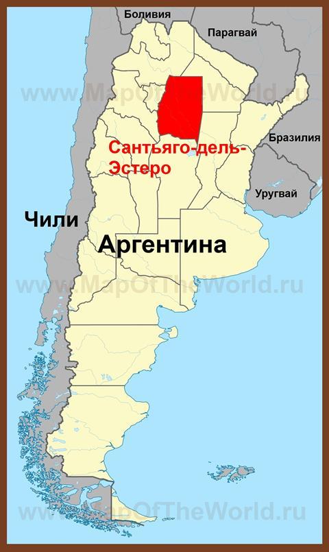 Сантьяго дель эстеро на карте