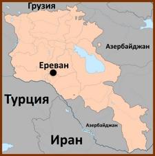 Ереван на карте Армении