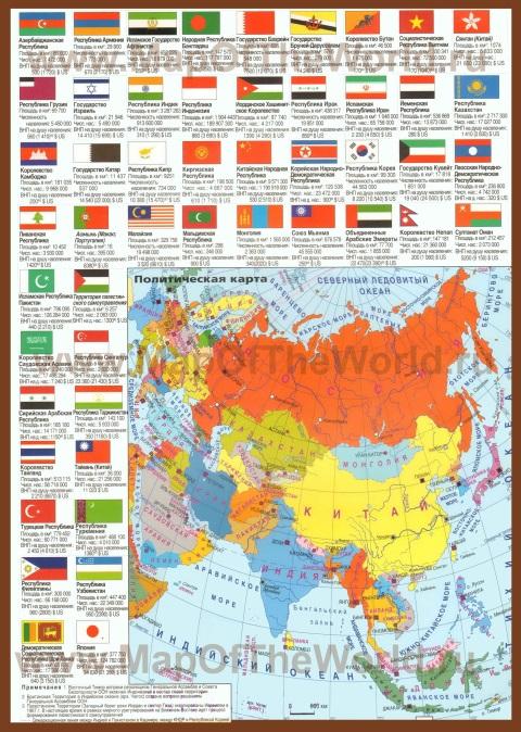 Политическая карта азии со странами
