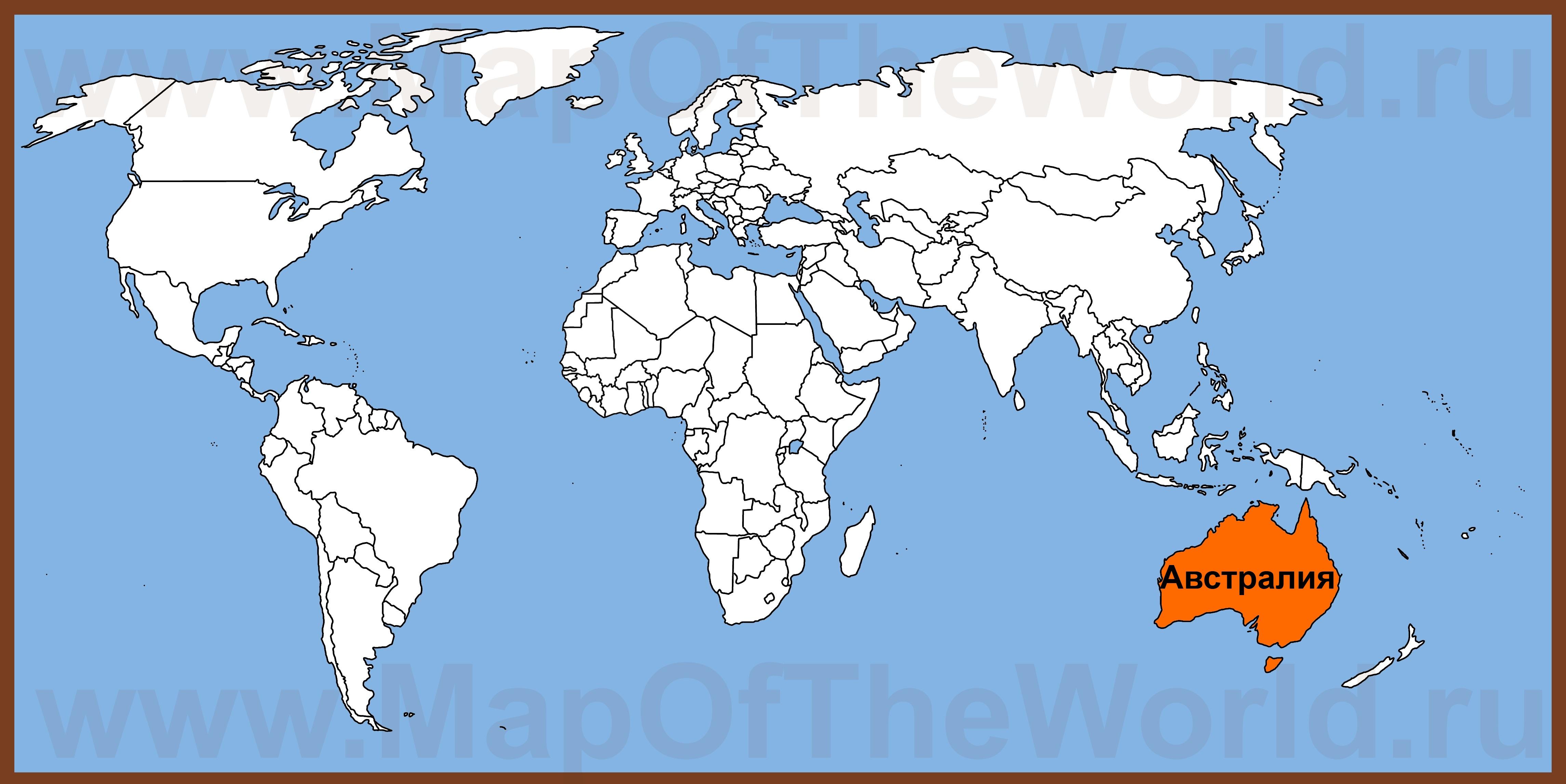 Картинки по запросу австралия на карте