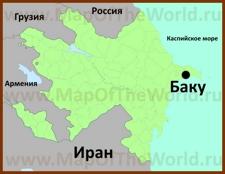 Баку на карте Азербайджана