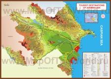 Подробная туристическая карта Азербайджана