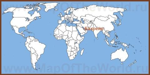 Остров Бахрейн на карте мира