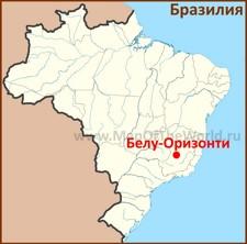 Белу-Оризонти на карте Бразилии