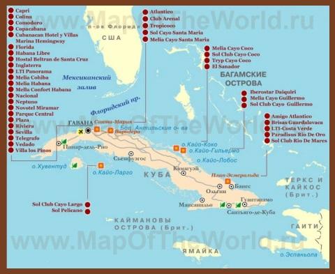 Карта Кубы с отелями