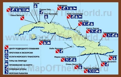 Курорты на карте Кубы