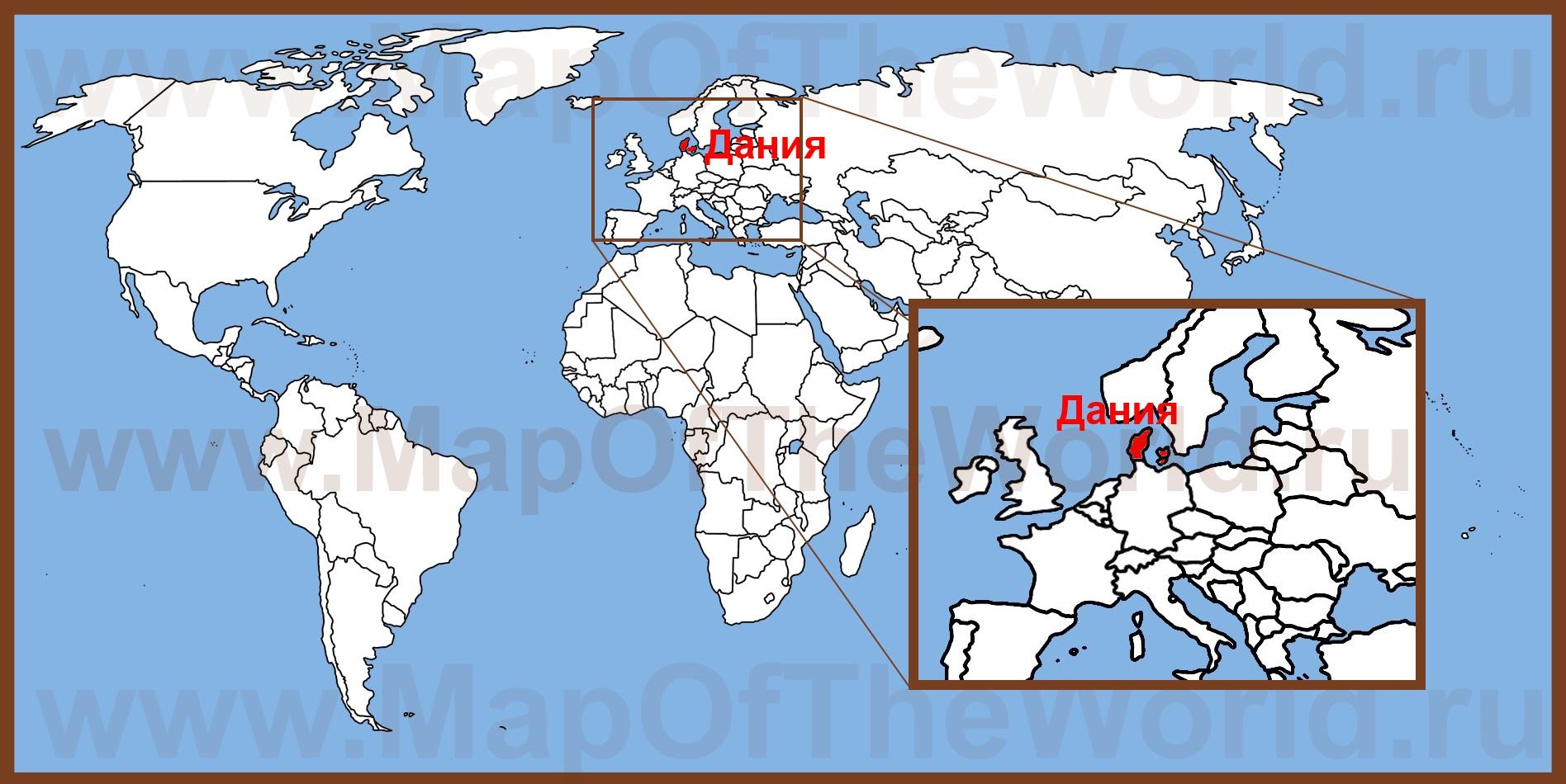 Daniya Na Karte Mira I Evropy