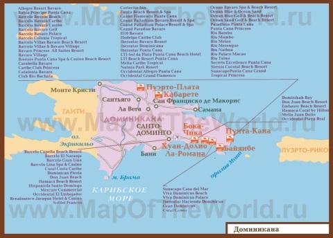 Карта отелей Доминиканы