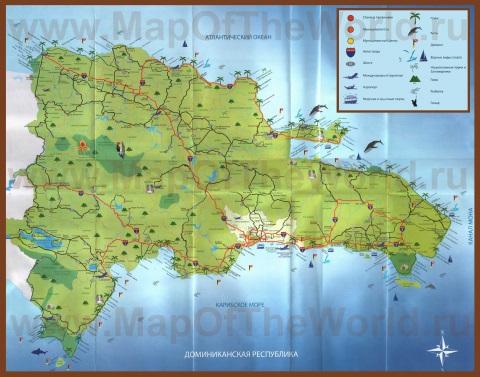 Туристическая карта Доминиканы на русском языке