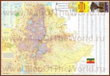 Подробная карта Эфиопии