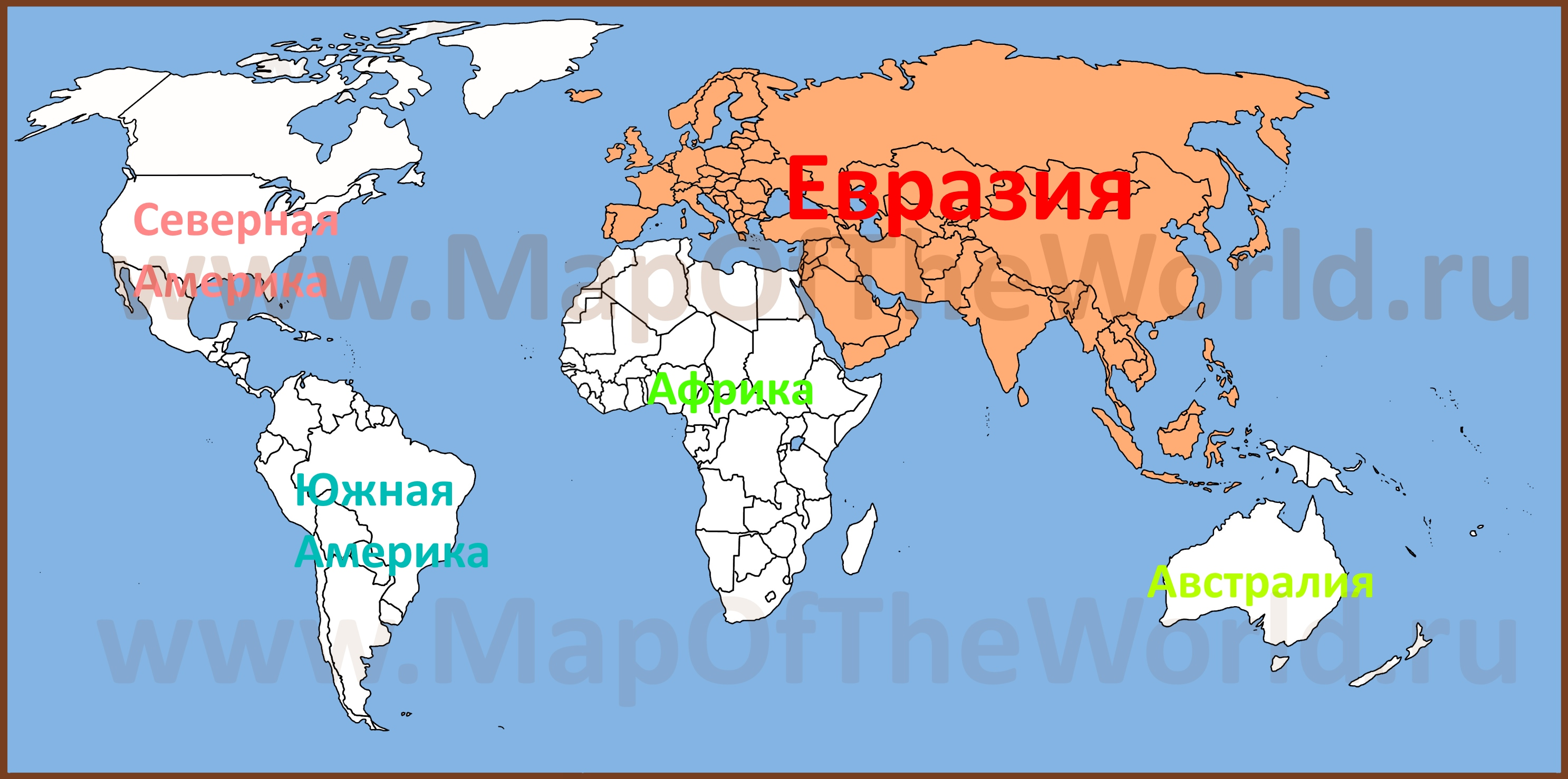the dominance of eurasia essay