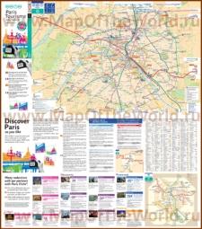 Карта метро Парижа с достопримечательностями