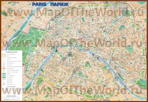 Русская карта Парижа с достопримечательностями