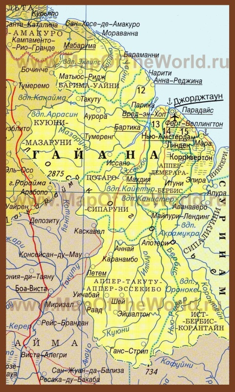 Карта Гайаны на русском языке