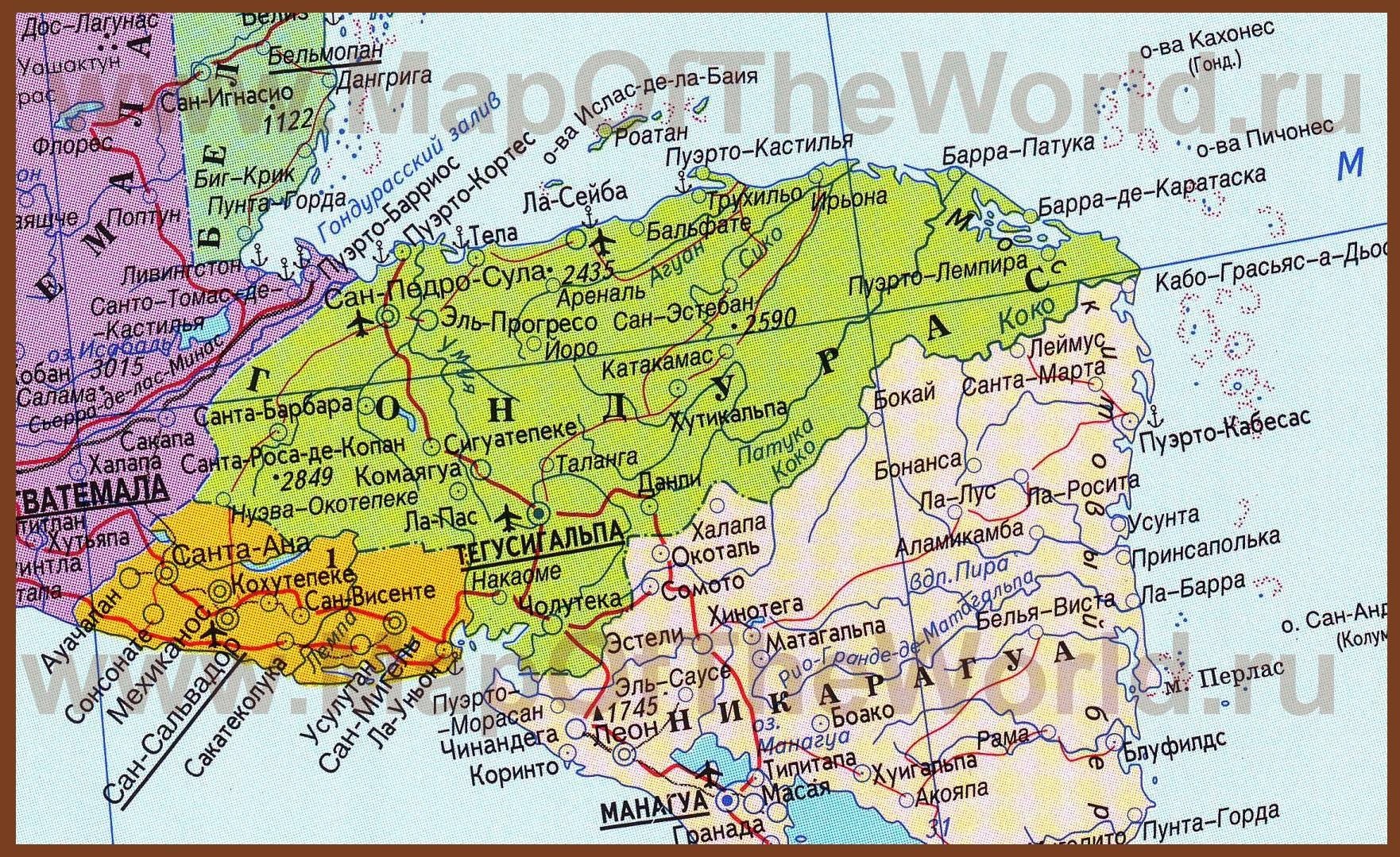 Подробная карта гондураса на русском