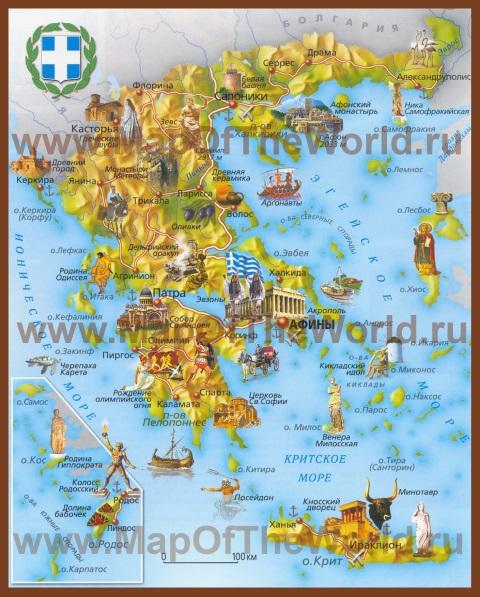 Туристическая карта греции с