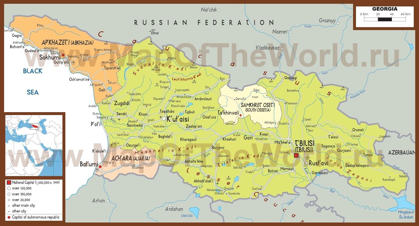 Karty Gruzii Podrobnye Karty Gruzii Na Russkom Yazyke Politicheskaya