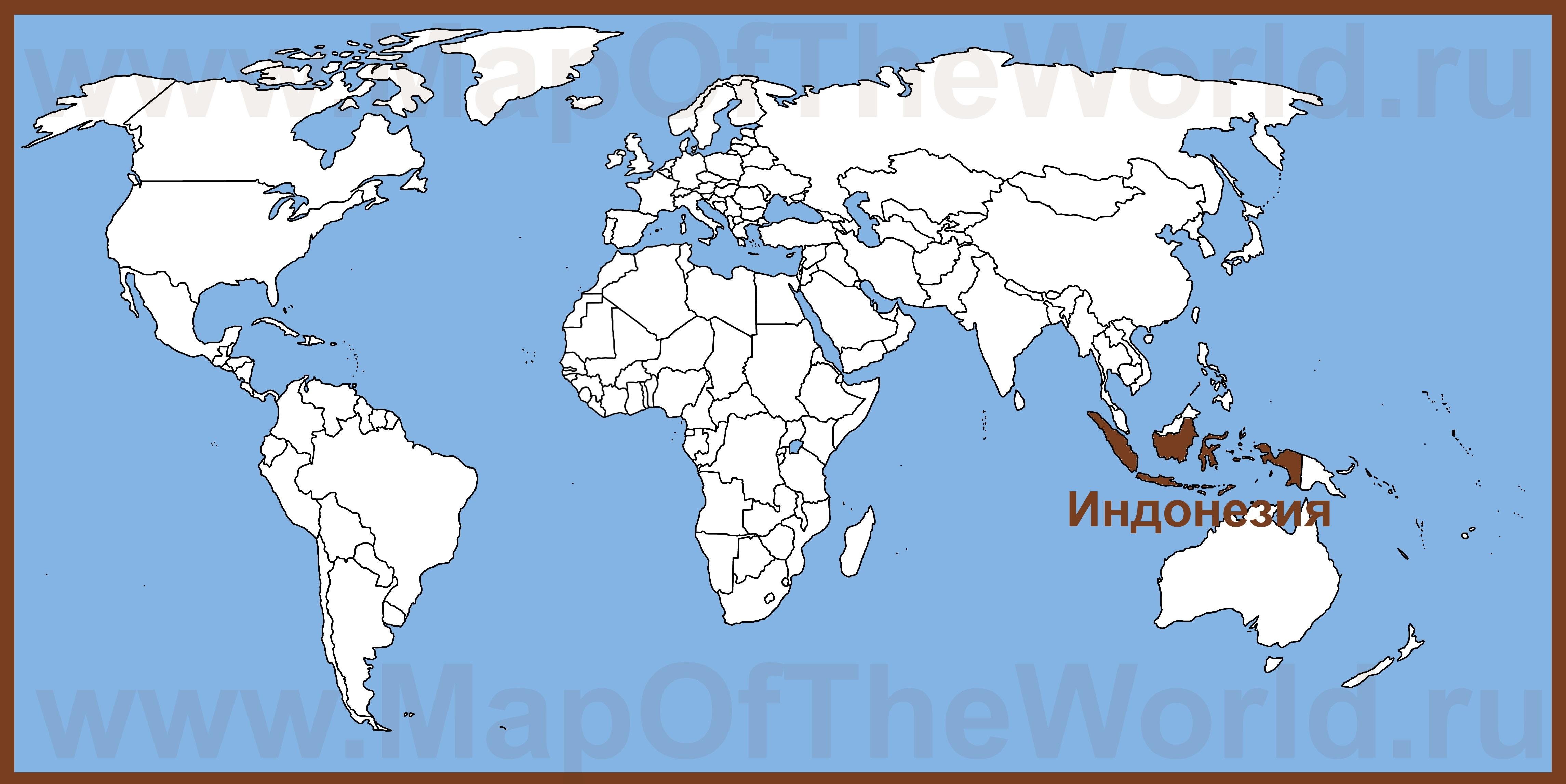 Картинки по запросу Индонезия на карте Мира