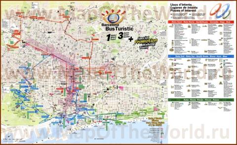 Туристическая карта Барселоны с пляжами и достопримечательностями
