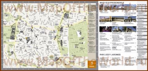 Туристическая карта Мадрида с достопримечательностями