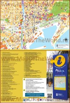 Туристическая карта Малаги с отелями и достопримечательностями