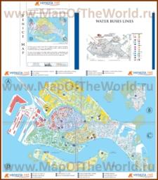 Подробная туристическая карта Венеции