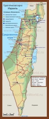 Туристическая карта Израиля с достопримечательностями