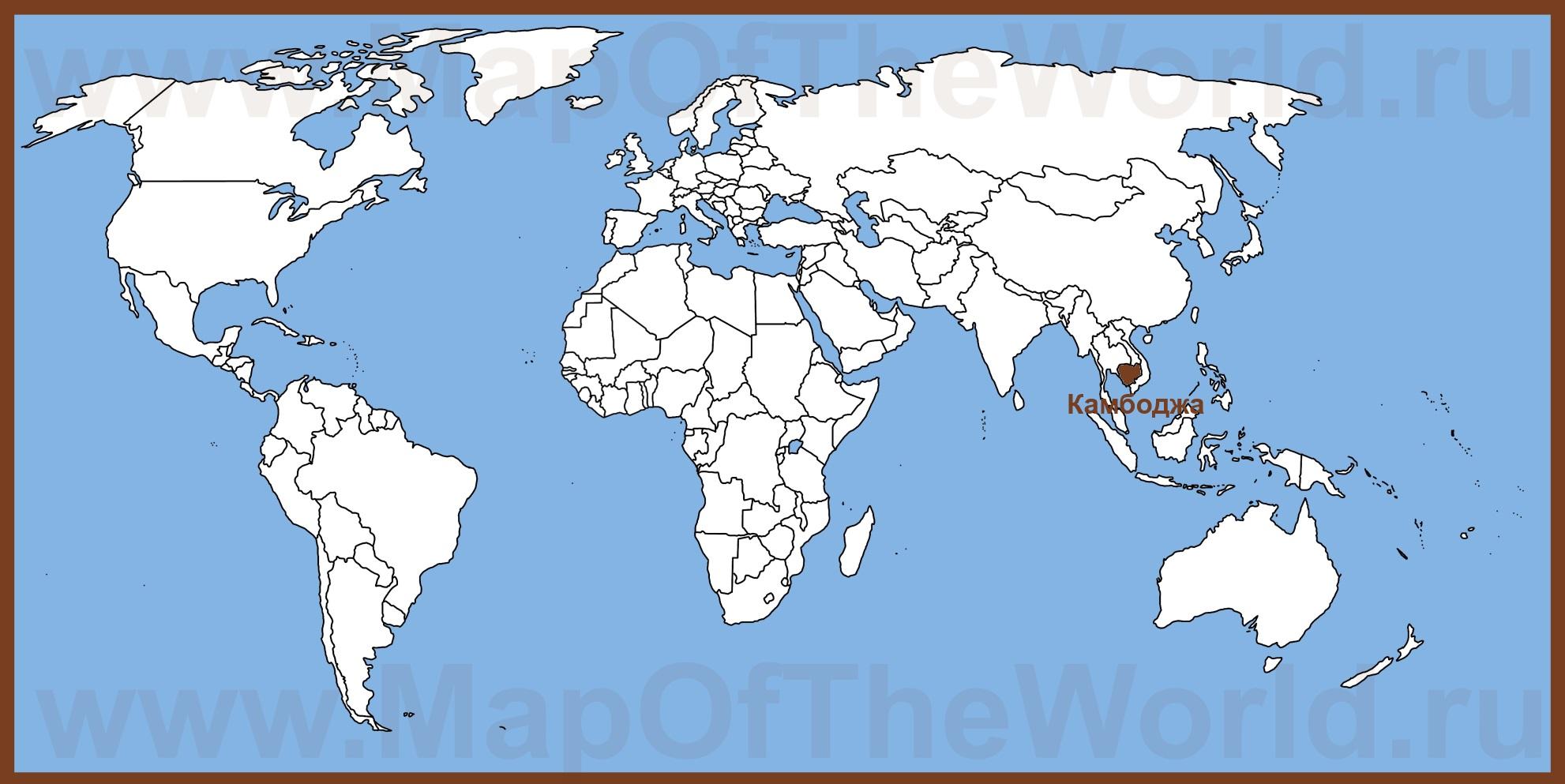 Картинки по запросу Камбоджа на карте Мира