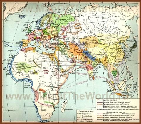 Историческая карта мира (15 век)