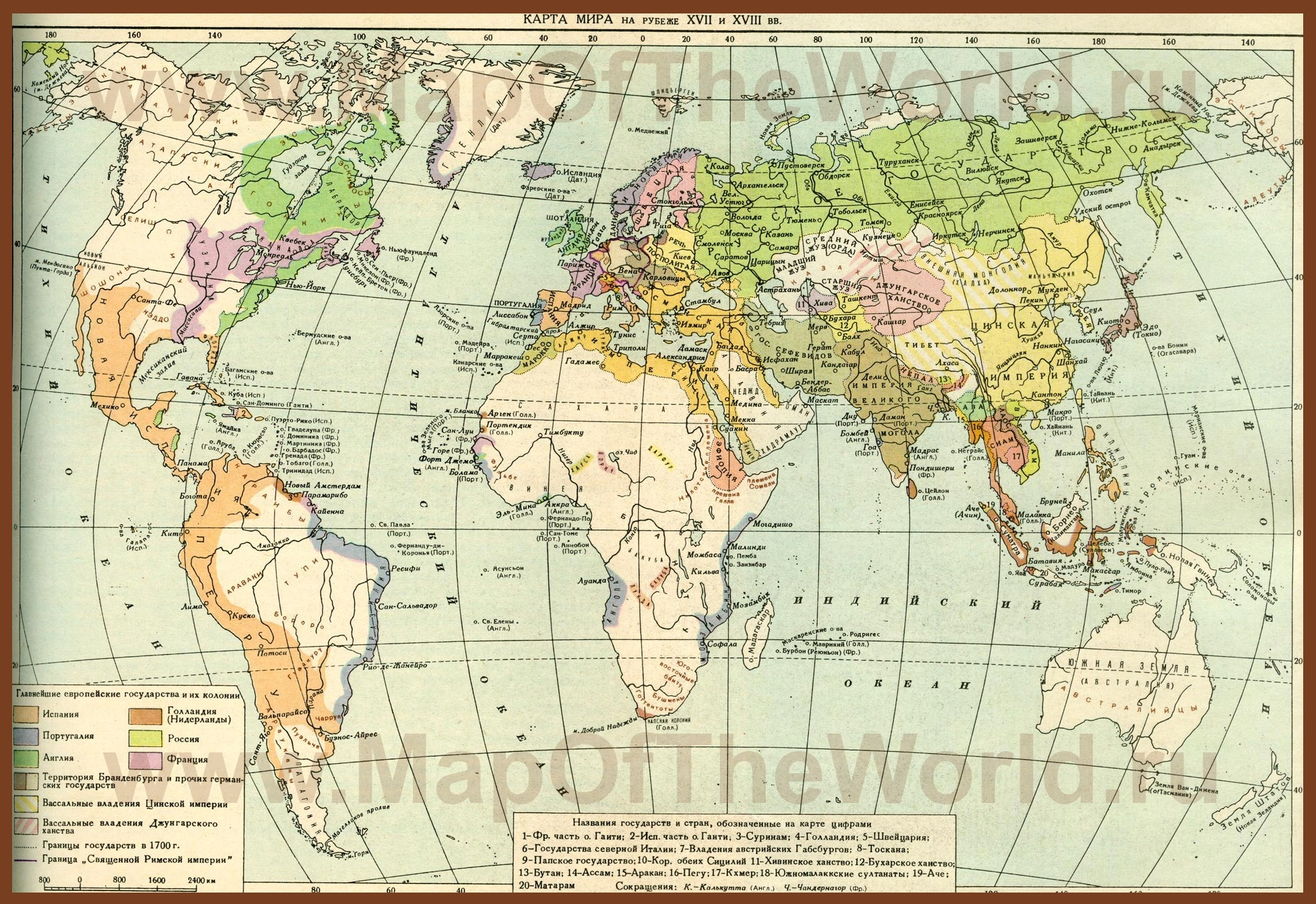 A Map Of The World In 1700 4500 2234 Mapporn
