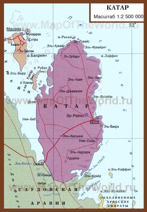 Карта Катара на русском языке