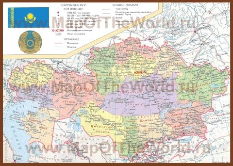 Карта Казахстана по областям с городами