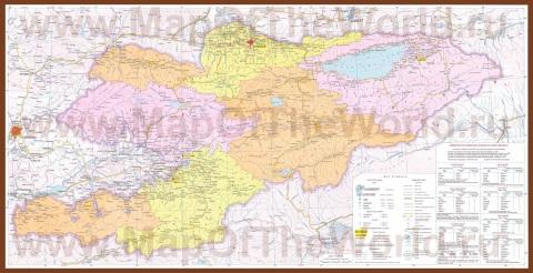 Подробная карта Киргизии