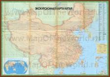 Подробная туристическая карта Китая