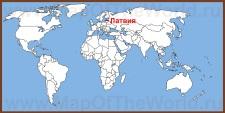 Латвия на карте мира