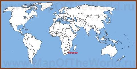Лесото на карте мира