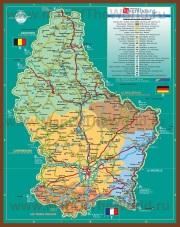 Подробная карта Люксембурга с достопримечательностями