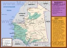 Карта Мавритании на русском языке